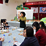 101/3/8開課 大蘋果幼稚園DIY教學