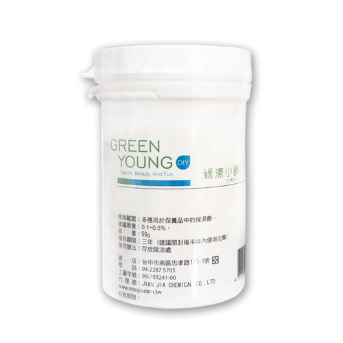 尿素(化妝品級)50g