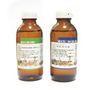 二氧化氯(A劑100ml+B劑100ml)