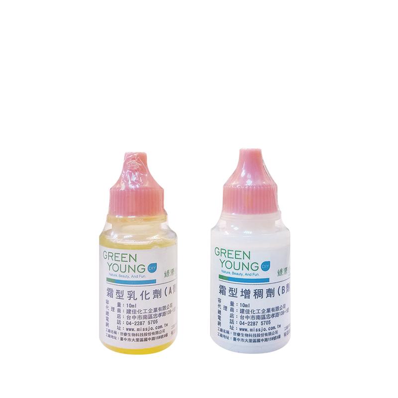 霜型乳化劑