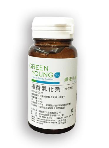 橄欖乳化劑 (30g)