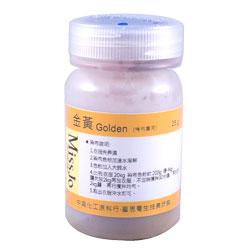 棉布染料25克-金黃
