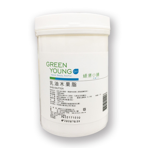 乳油木果脂 500g